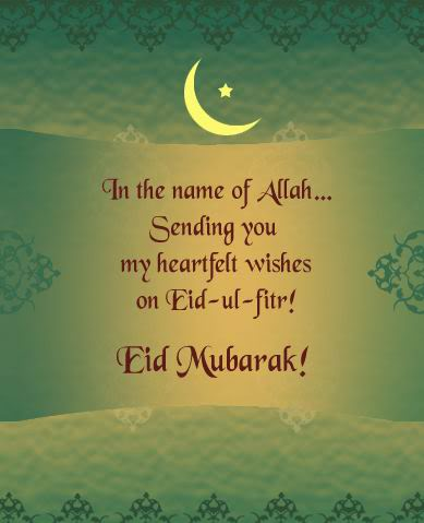 Eid Quotes 2016