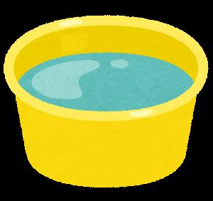 プラスチックの風呂桶のイラスト(お湯入り)