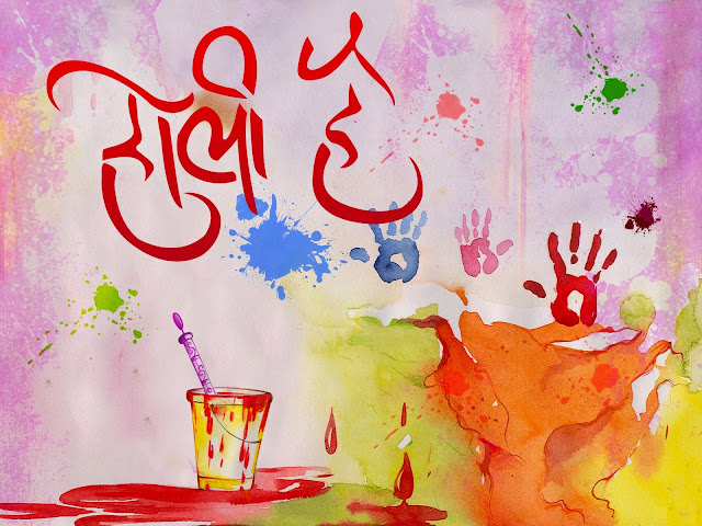 happy holi images 2016 for facebook 5