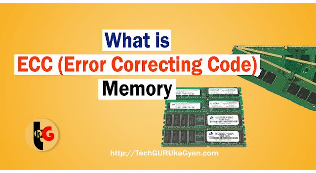 ECC-memory-Hindi