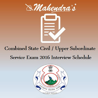 UKPSC Combined State Civil / Upper Subordinate Service Exam 2016 Interview Schedule Released