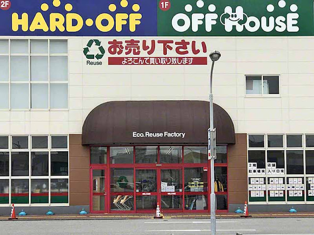 Discount, recycle, stores, Japan