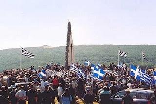 ΚΑΣΤΟΡΙΑ - Το Βίτσι, η ''γιορτή μίσους'' και ο Αντιπεριφερειάρχης Καστοριάς