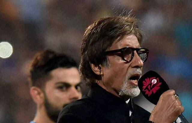 India vs Pakistan: अमिताभ को महंगा पड़ा राष्ट्रगान गाना, केस दर्ज