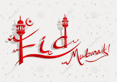 Most Selected Eid Mubarak Images 2017 And Eid Mubarak HD Images For Facebook