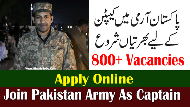 800+Vacancy in Pak Army Captain Jobs 2020 Online Apply