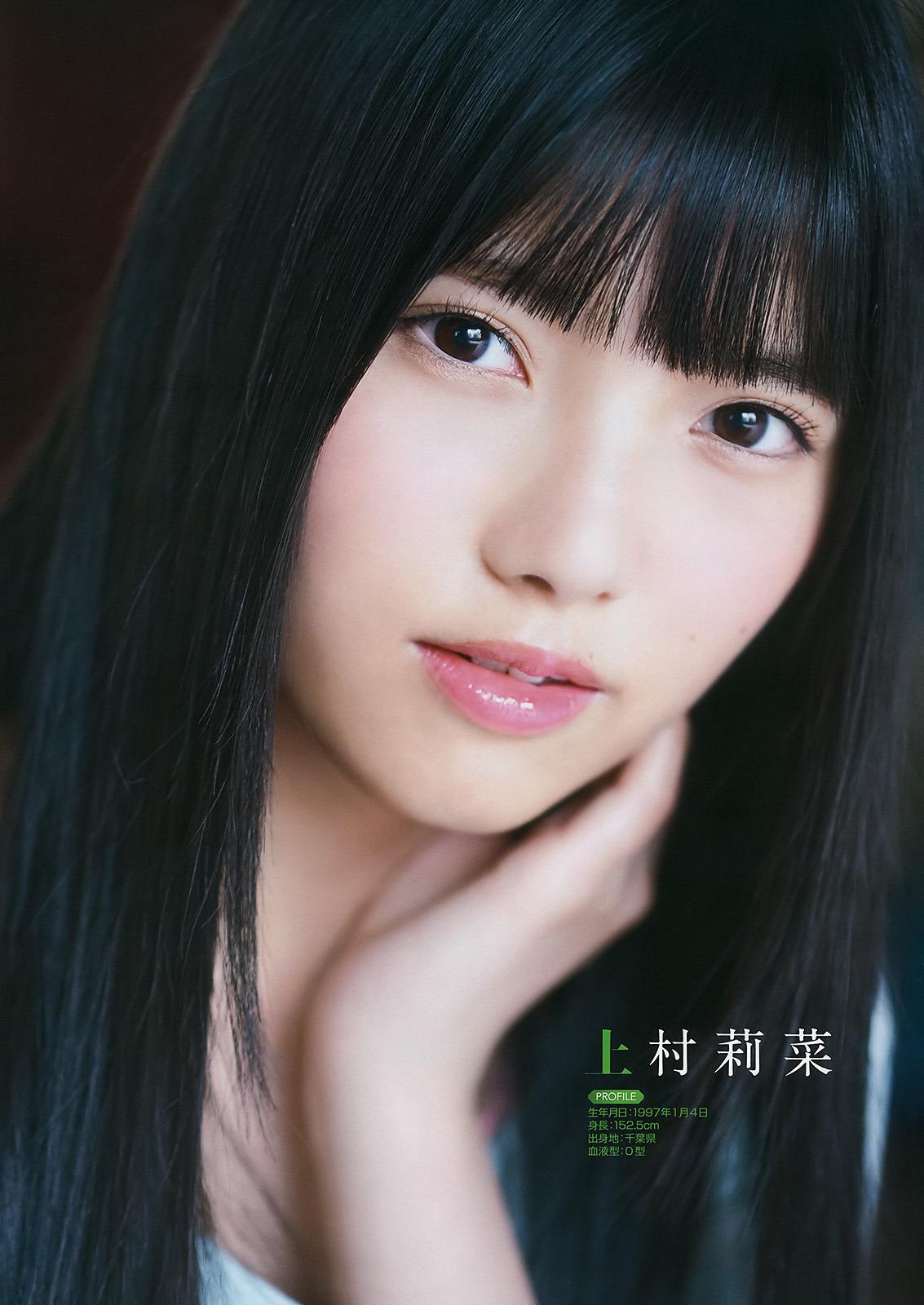 Uemura Rina 上村莉菜, Ishimori Nijika 石森虹花, Young Gangan 2017 No.15 (ヤングガンガン 2017年15号)