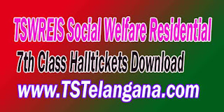 Telangana TSWREIS Gurukulam 7th Class Entrance Test 2017 Halltickets Download