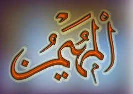 Asmaul Husna - Al Muhaimin (Yang Maha Merawat) - (pinterest.com)