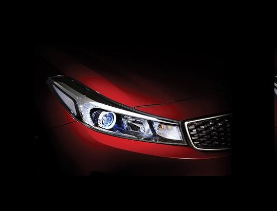Đèn pha trên Kia Cerato 2017 dạng Bị mang lại hiệu suất chiếu sáng sao