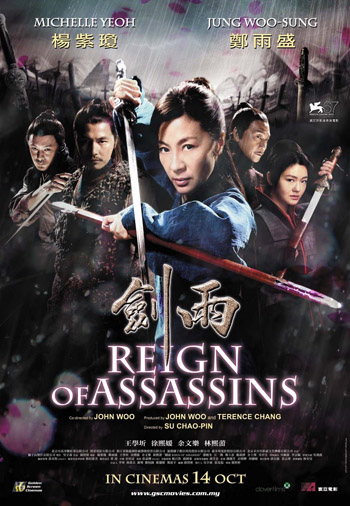 Reign of Assassins 2010