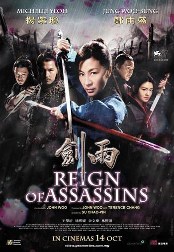 Reign of Assassins 2010