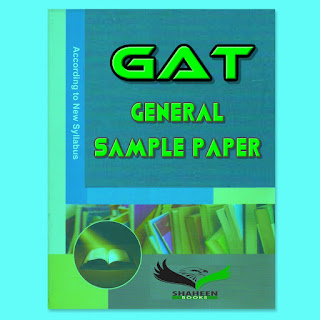 gat sample papers download. Free Download GAT general sample paper.NTS Test sample papers, Pak Army Pak Navy PAF Intelligence Test Preparation, Advance IQ Test for NTS , IQ Test
