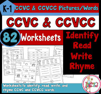 CCVC and CCVCC Worksheets
