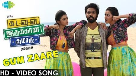 Kadavul Irukaan Kumaru – Gum Zaare HD Video Song | G.V.Prakash Kumar | Anandhi | Nikki Galrani