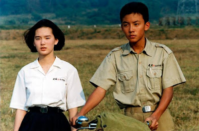 A Brighter Summer Day (1991), Directed by Edward Yang