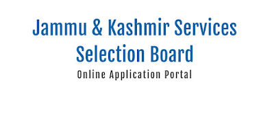 JKSSB Recruitment 07 of 2019