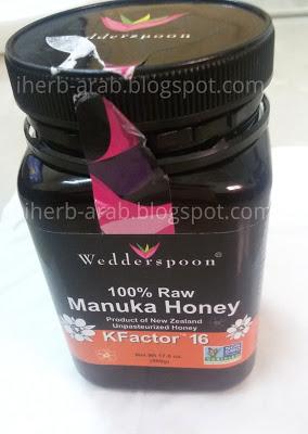 عسل مانوكا لعلاج الخمول من ويدرسبون اي هيرب