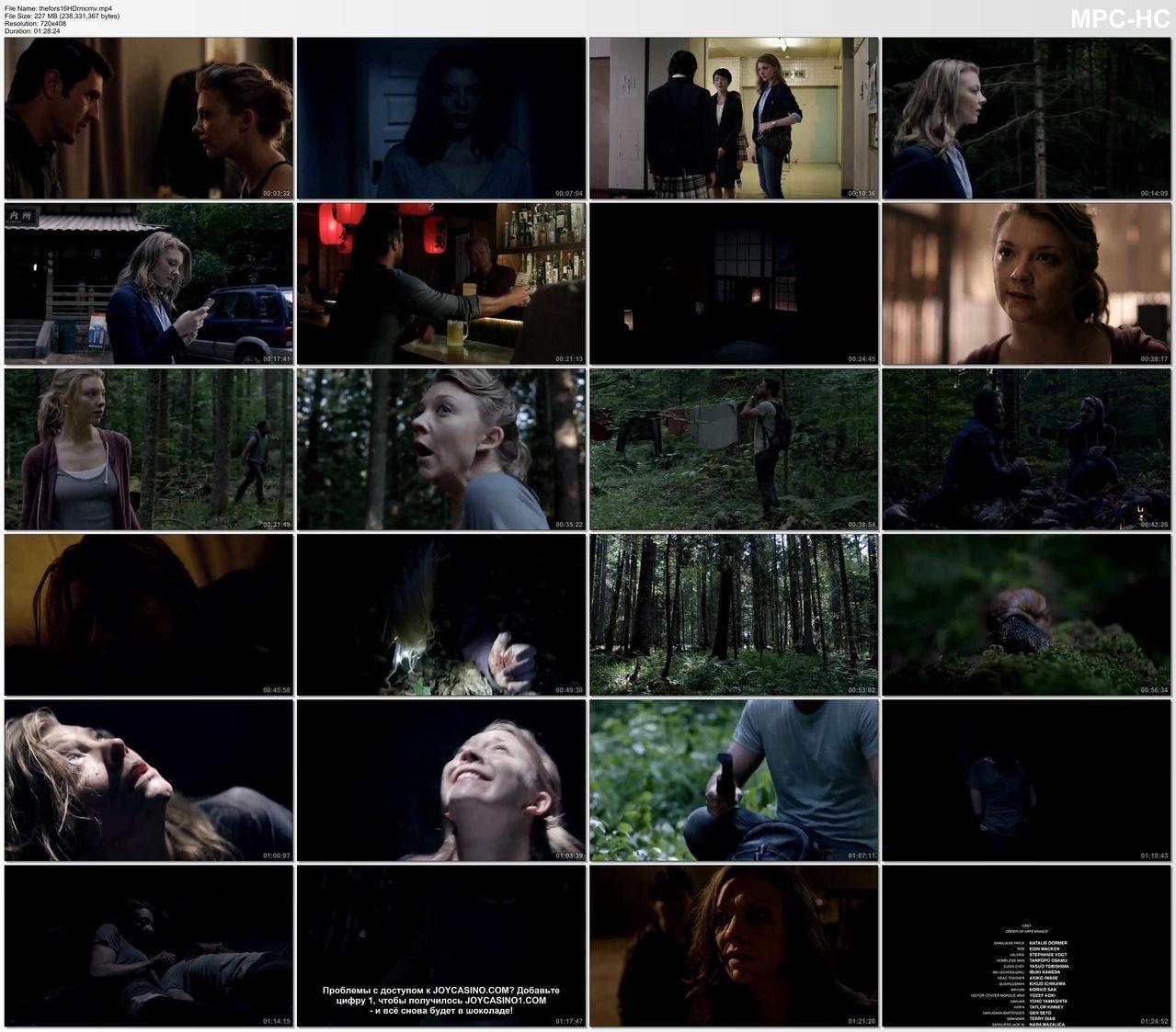 Download Film Spider-Man 1 Full Subtitle Indonesia Free