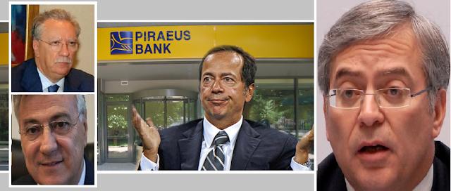 ΗΤΤΗΘΗΚΑΝ! ΦΕΥΓΟΥΝ και οι τελευταίοι του Σάλλα από την Τράπεζα Πειραιώς...