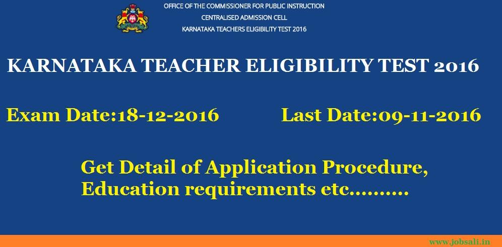 KARTET online application form, Karnataka Teacher Eligibility Test, TET Online application