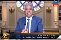برنامج العاشره مساء حلقة الاربعاء 1-3-2017 مع وائل الابراشى