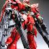 "MG 1/100 Sinanju OVA ver. ""Heavy Fire-power System"" - Custom Build"