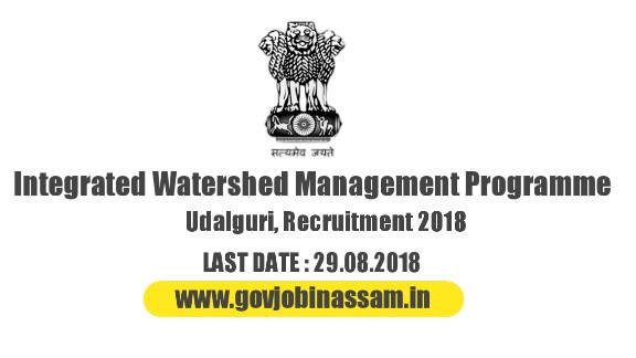 IWMP, Udalguri Recruitment 2018,govjobinassam