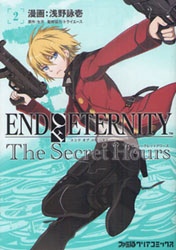 Truyện tranh End of Eternity: The Secret Hours