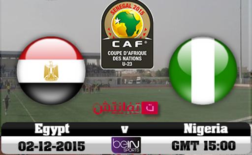 مشاهدة,أهداف مباراة,مصر ونيجيريا,ملخص واهداف الأهداف مباراة 1-1,اليوم الجمعة,اونلاين,رابط