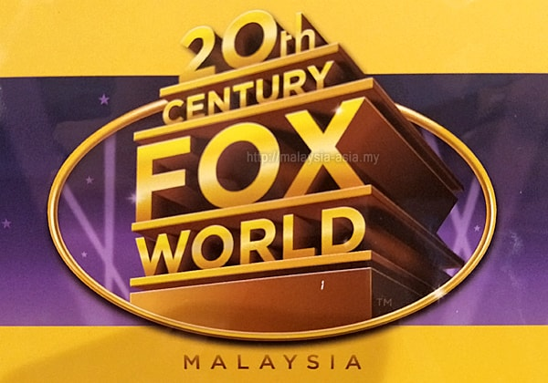 Logo 20th Century Fox World Malaysia