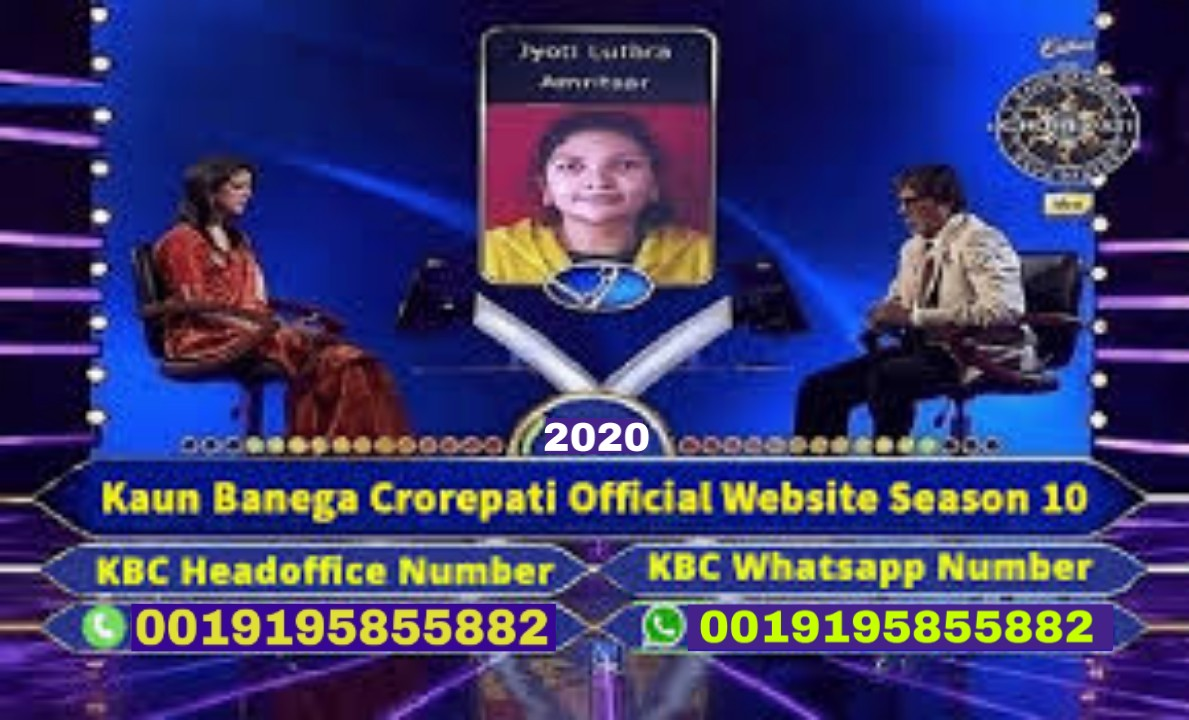 KBC LOTTERY WINNER 2020 , KBC head office