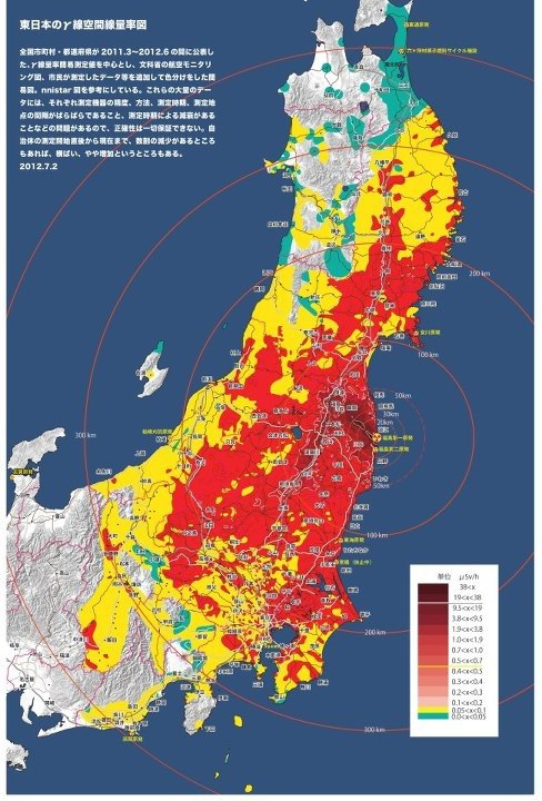 Tokyo Japan Should Be Evacuated Says Dr Mita MD Much Of - Japan map radiation