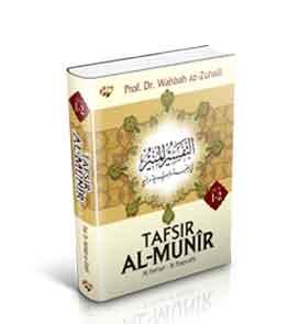 Sekilas tentang Tafsir Al Munir
