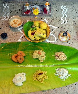 aadi celebration procedure