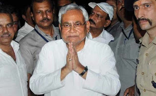 Bihar Chief Minister Resigned