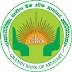 Gramin Bank of Aryavart Pre-joining Formalities Out