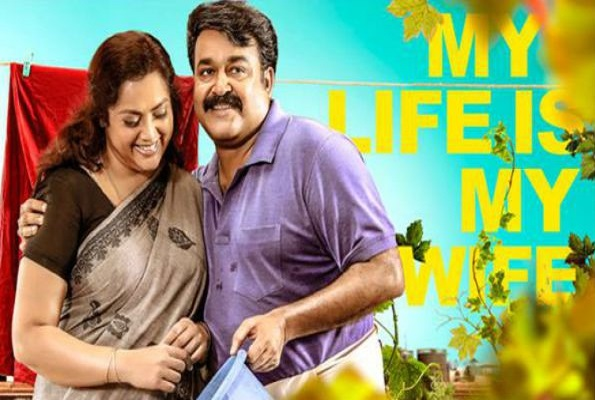Munthiri-vallikal-Thalirkkumbol-Movie-Review-Rating