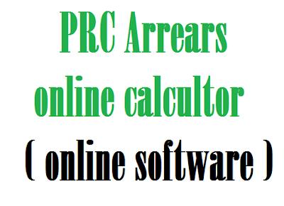AP PRC Arrears online calcultor (online software)
