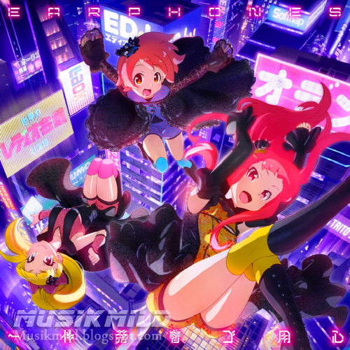 Download Ost. Akiba's Trip -The Animation- Terbaru