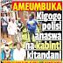 AMEUMBUKA: KIGOGO POLISI ANASWA NA KIBINTI KITANDANI