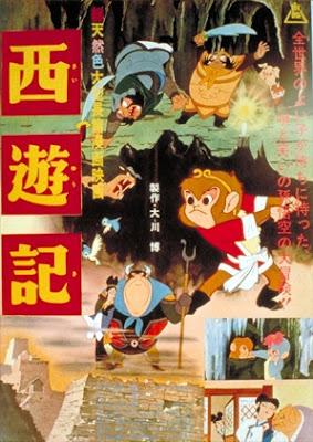 Toei Doga: Saiyuki (1960)