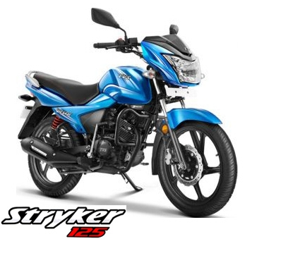 TVS Stryker 125 Motorcycle Price, feature, full specification and Review