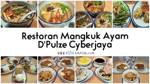 Port Makan Best Cyberjaya | Restoran Mangkuk Ayam, D'Pulze