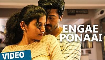 Engae Ponaai Video Song | Zero | Ashwin | Sshivada | Nivas K Prasanna | Shiv Mohaa