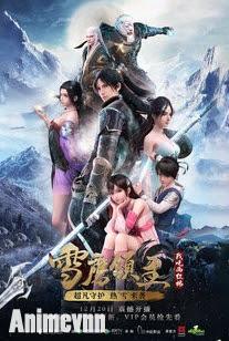 Tuyết Ưng Lĩnh Chủ -  2018 Poster