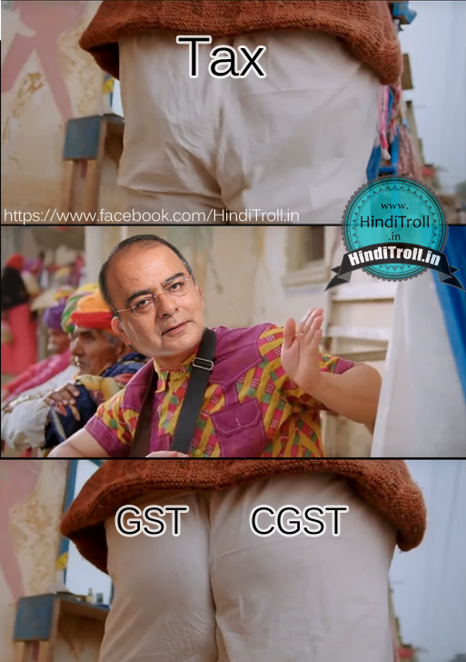 budget 2018 funny picture