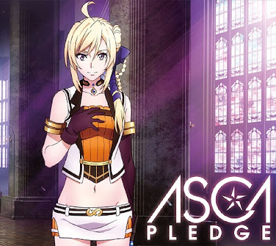 PLEDGE by ASCA [Nodeloid]