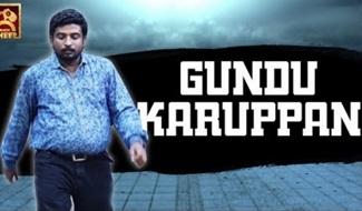 Gundu Karuppan | Naan Komali Nishanth #9 | Blacksheep