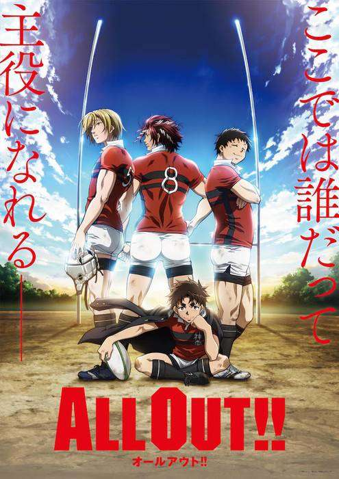 All Out Dahsyatnya Anime Rugby dalam 25 Episode